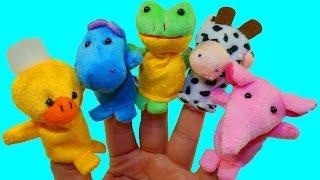 Учим животных Для детей Развивающее видео Для самых маленьких Поем песню Семья пальчиков На русском