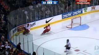 ЧМ по хоккею 2008. 1/4 финала. Россия - Швейцария(14 мая 2008., 2015-01-18T10:24:31.000Z)