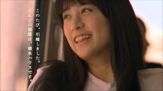 賃貸住宅シャーメゾン公式サイト → http://www.shamaison.com/ Mizuki Y...