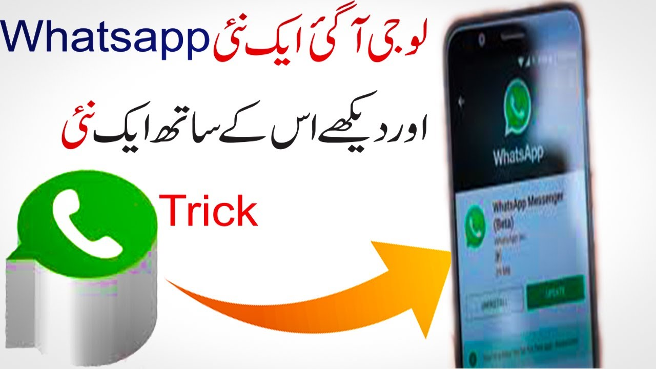 gb whatsapp Pro Latest Version 9.95 GB WhatsApp Pro Latest ...