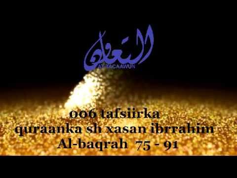006 TAFSIIRKA QURAANKA KARIIMKA SH XASAN IBRAAHIM   Al-baqrah  75 - 91