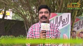 Srinivasan At Adra Machan Visilu Movie Press Meet