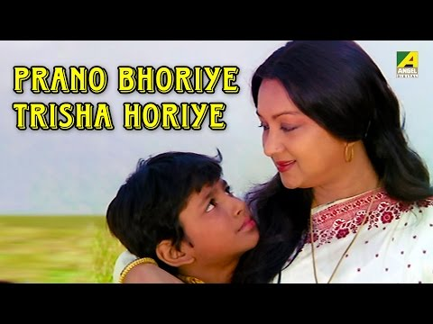 Prano Bhoriye Trisha Horiye | Path O Prasad | Rabindra Sangeet | Bengali Movie Song