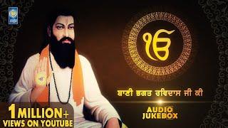 Bani Bhagat Ravidas Ji (Audio Jukebox) - Gurbani Shabad Kirtan By Various Ragi Sahib - Amritt Saagar