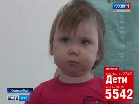Василиса Мулихина, полтора года, врожденная мышечная дистрофия