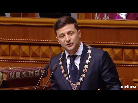 Первая речь президента Украины Владимира Зеленского