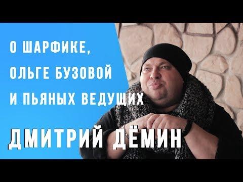 Дмитрий Дёмин - шоумен, радиоведущий, свадебный ведущий, организатор праздников в Липецке! Интервью