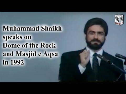 Saudi Lawyer Claims Al Aqsa Mosque Is In Saudi Arabia Not Jerusalem | Muhammad Shaikh Speech In 1992