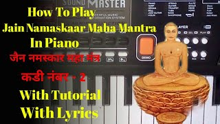 How To Play Jain Namaskaar Maha Mantra In Piano With Tutorial With Lyrics l kadi - 2