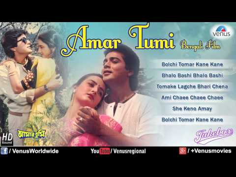 Amar Tumi - Bengali Film | Prosenjit Chatterjee And Farah Naaz | Jukebox | Best Bengali Movie Songs