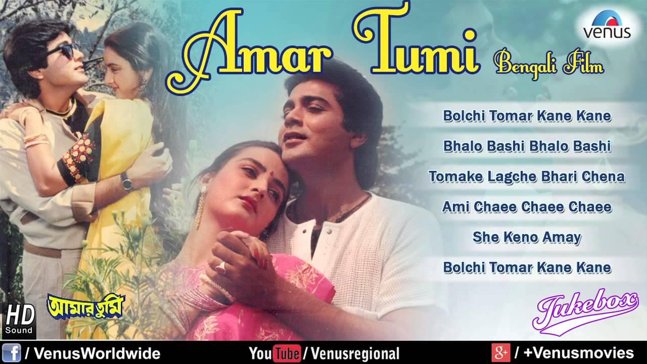 Amar Tumi Bengali Film Prosenjit Chatterjee And Farah Naaz