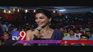 "Pooja hegde launches ""box baddalaipoye"" song @ dj audio launch - tv9"