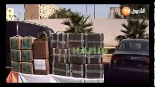 حجز 40 قنطار من كيف معالج بالبيوض ولاية النعامة
