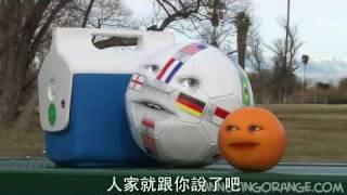 annoying orange 柳丁擱來亂6 超機掰豬球中文字幕.wmv