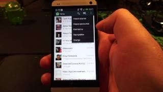 Софт для Android #34 WhatsApp(WhatsApp Messenger - это кросс-платформенное приложение для смартфонов, позволяющее обмениваться сообщениями и..., 2013-05-21T00:24:17.000Z)