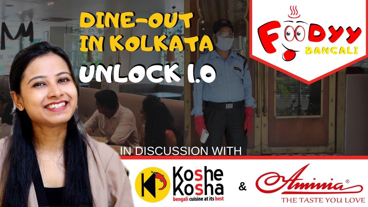 Before and after lockdown story of famous dine-out restaurants in KOLKATA | Aminia | Koshe Kosha
