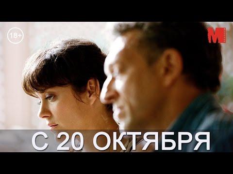 Дублированный трейлер фильма « Это всего лишь конец света»