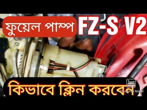 Yamaha FZ fi Fuel  Pamp