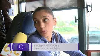 Водители троллейбусов о столице