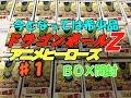 ヒーローズ シーズン1 第22話 動画
