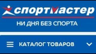 Интерстрим Новости. Подбираем Партнеров вместе - Спорт(, 2017-10-13T11:04:09.000Z)