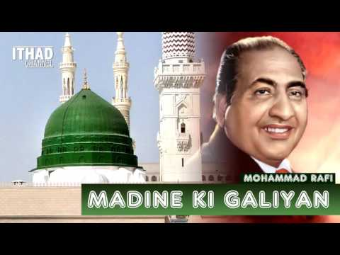 Madine ki Galiyan by Mohammad Rafi (Golden Voice) Naat Sharif