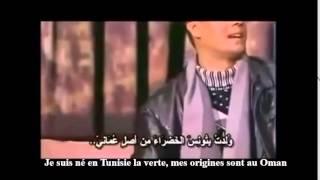 Le poème (le visa) qui a fait pleurer le monde arabe [Hicham El Jakh]