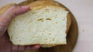 Ең оңай нан ең қолжетімді нан хлеб самый доступный простой казакша рецепт қазақша