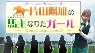 第5回放送は、前回に引き続き元AKB48の名取稚菜、そしてグラビアアイド...