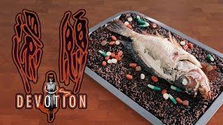 Devotion 還願 美心藥膳魚【RICO】二次元食物具現化 EP-135