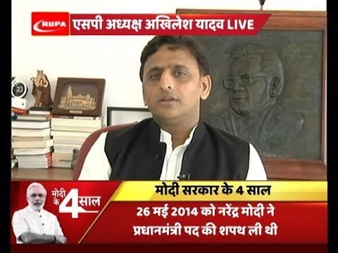 ABP News Is LIVE    4 Years Of Modi Government  