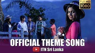 Emy - ඒමී   | Teledrama Official Theme Song | ITN Thumbnail