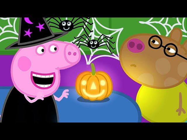 Peppa Pig Français 👻 Peppa fête Halloween | Épisode Spécial Halloween | Dessin Animé Pour Bébé
