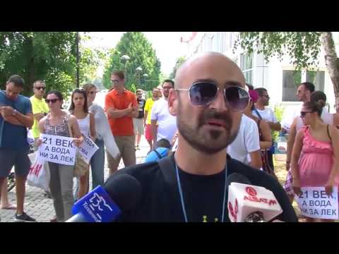ТВМ Дневник  09.08.2017