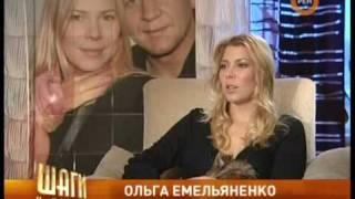 Шаги к успеху ( Александр Емельяненко) ч.5.
