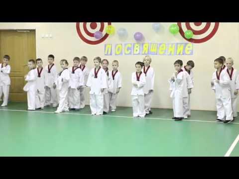 Экзамен по тхэквондо - YouTube
