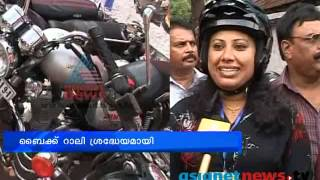 Kollam News: Royal Enfield in Kollam: Chuttuvattom 28 April 2013 ചുറ്റുവട്ടം