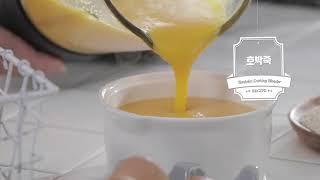 벤하임 쿠킹블렌더 - 요리 두유, 호박죽, 이유식, 소…