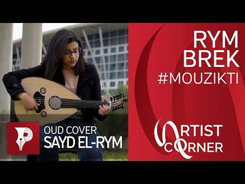 Artist's Corner | Syad El-Rym Cover - Rym Brek | INSAT PRESS