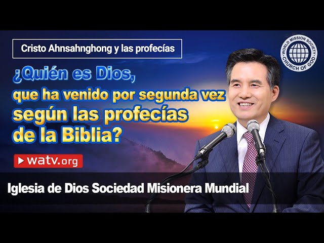 Cristo Ahnsahnghong y las profecías [Iglesia de Dios sociedad misionera mundial]
