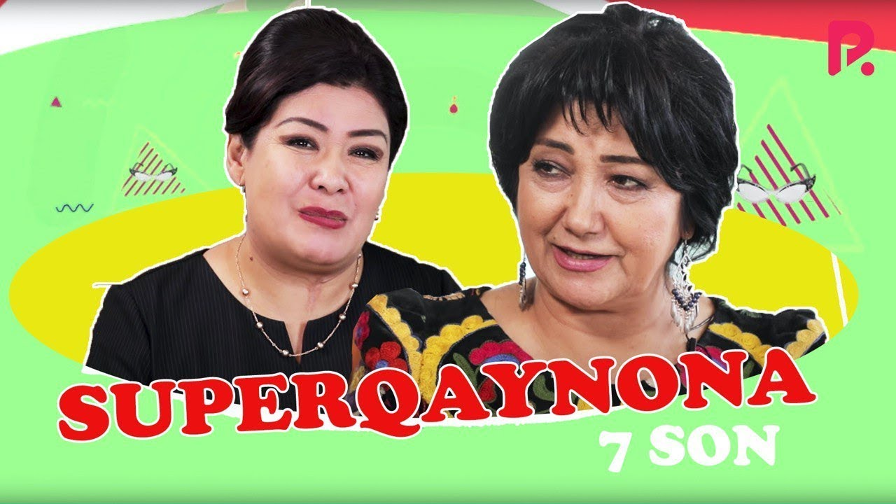 Superqaynona 7-son | Суперкайнона 7-сон