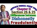 DIFFERENCE BETWEEN DISHONESTLY & FRAUDULENTLY UNDER SECTION 24 & 25 OF IPC WITH ILLUSTRATIONS