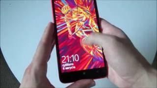 Nokia Lumia 1320 нет обновлений до 10ки