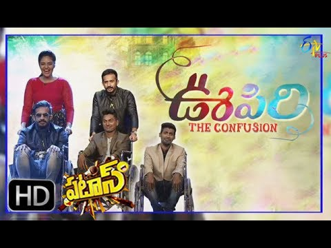 Patas | 22nd July 2017 | Oopiri Spoof | Full Episode 511 | ETV Plus