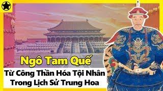 Ngô Tam Quế - Từ Công Thần Hóa Tội Nhân Trong Lịch Sử Trung Hoa