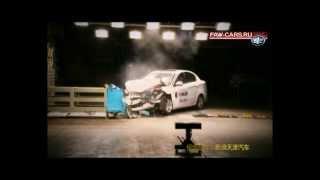 FAW Oley Crash test - Краш-тест FAW Oley