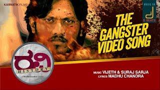 RAVI HISTORY  GANGSTERS HD VIDEO SONG MADHU CHANDRA  VIJETH K & SURAJ S KARTHIK  KARNATIK FILMS