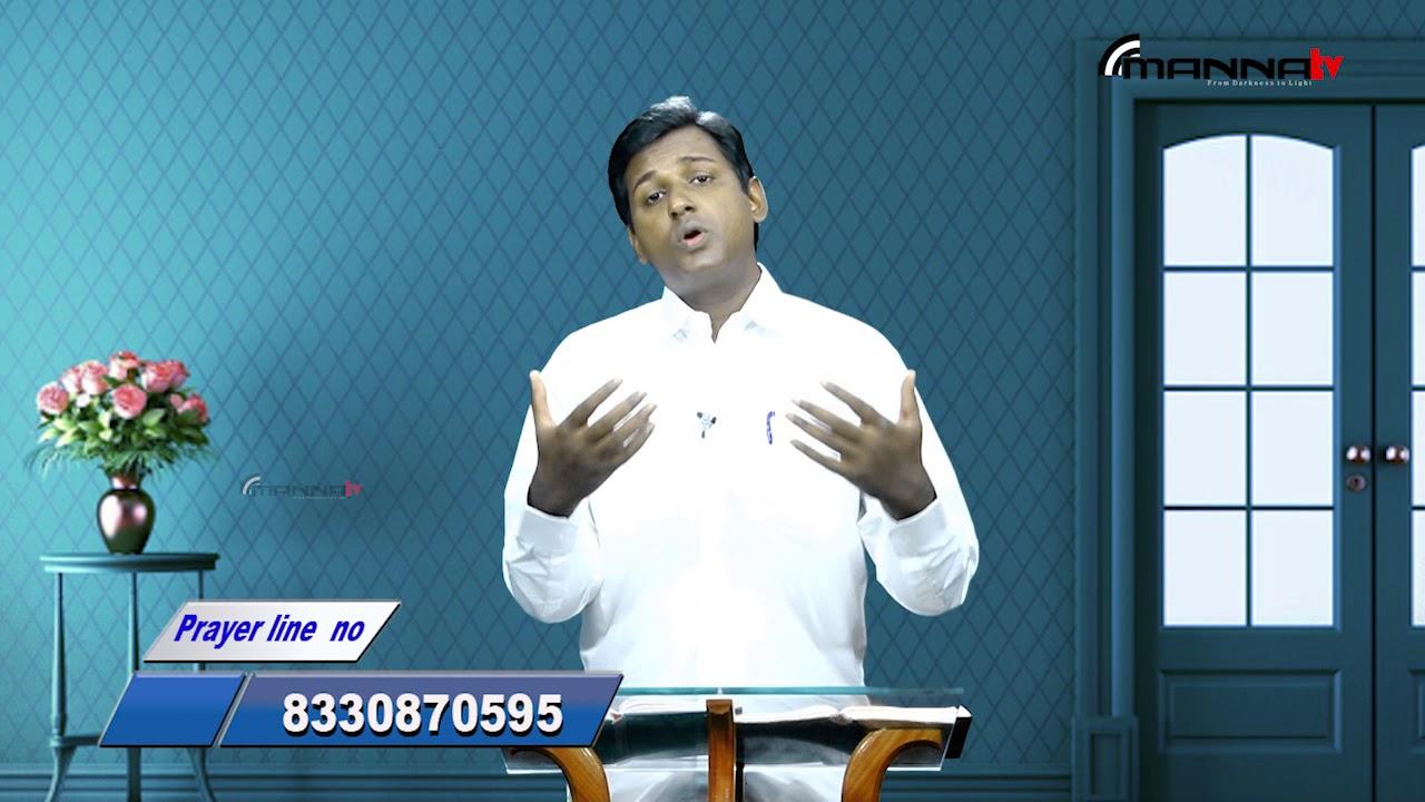 Download Forgiveness malayalam message