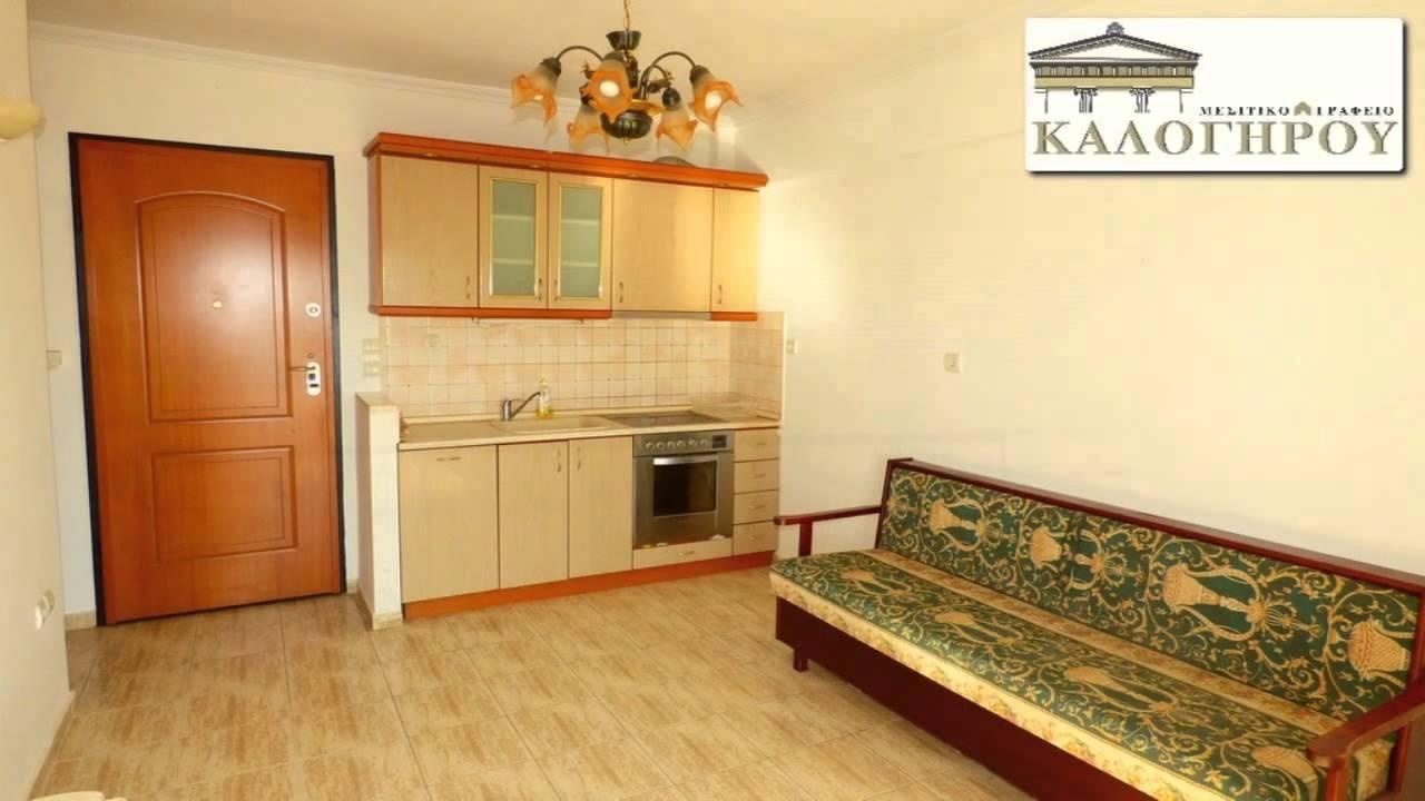 263b126e08 Apartment for sale in Nea Kallikrateia Chalkidikis