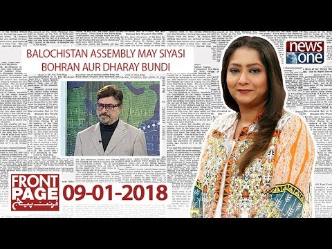 Front Page - 9-Jan-2018 - News One